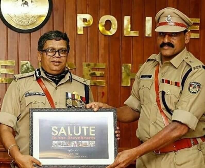 KT Chacko, Kerala Police